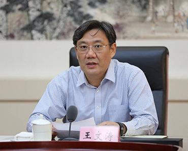 王文涛主持市委理论学习中心组专题学习研讨