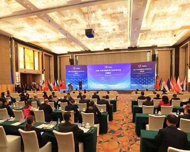 中国-中东欧国家地方合作研讨会举办