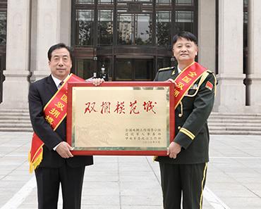 """济南获得""""皇冠官网入口""""九连冠"""